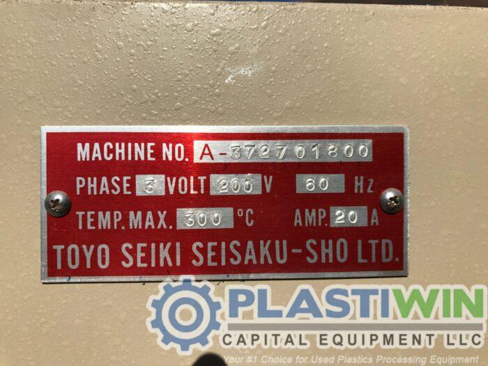 Toyo Oven (1)