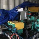 Used 55 Ton Arburg 320 S 500-60 Silicone Injection Molding Machine