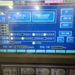 240 Ton Toshiba EC240 V21 6B (3)